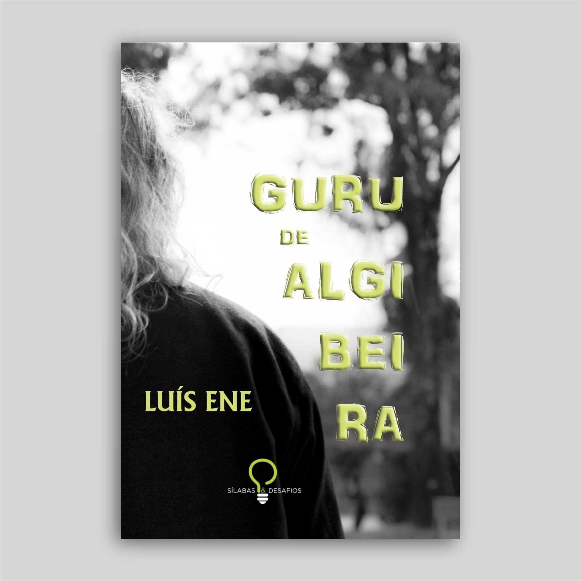 GURU_siteF